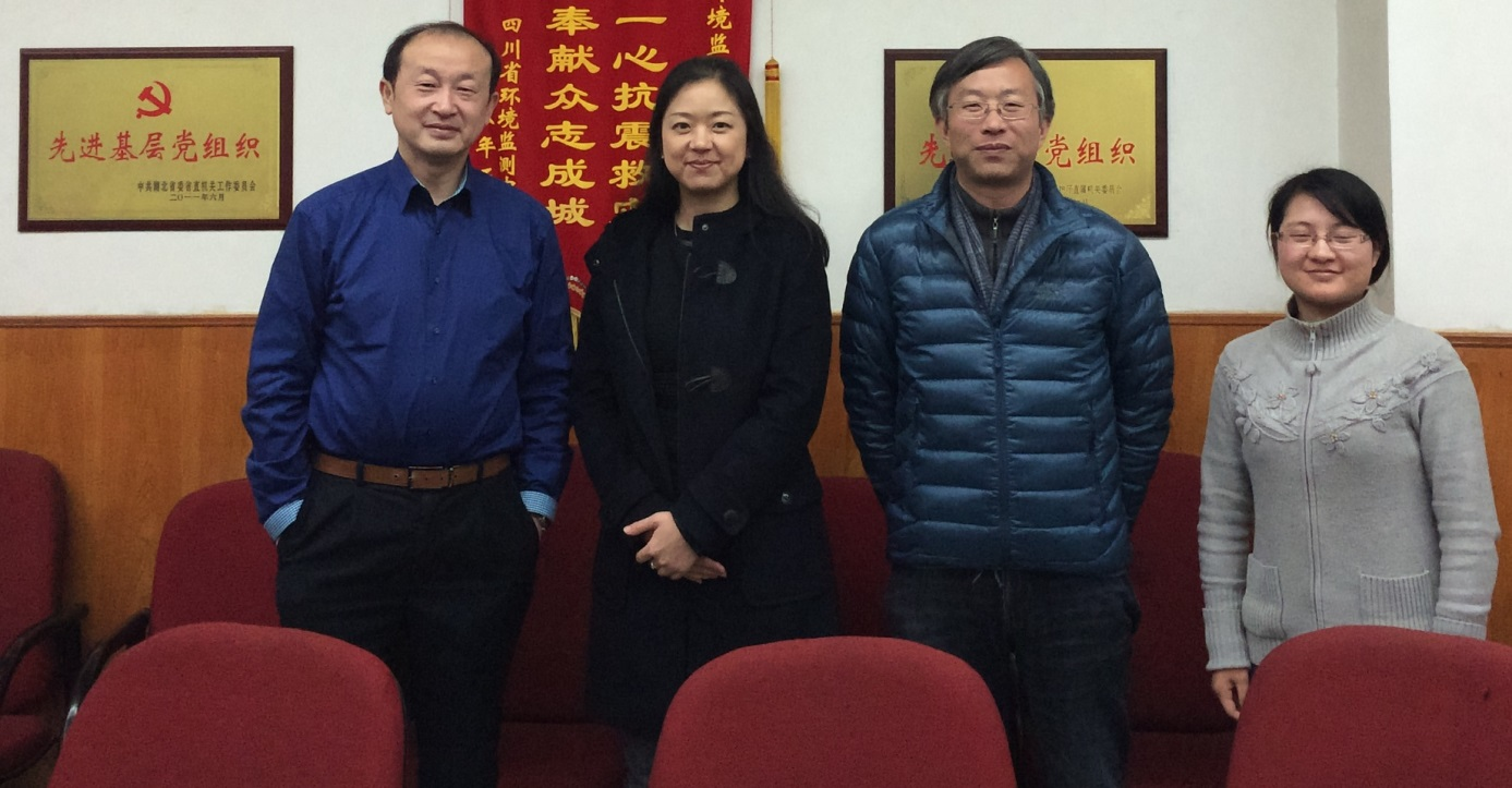 Visiting Hubei Research Academy of Environmental Sciences on 25, Feb, 2015