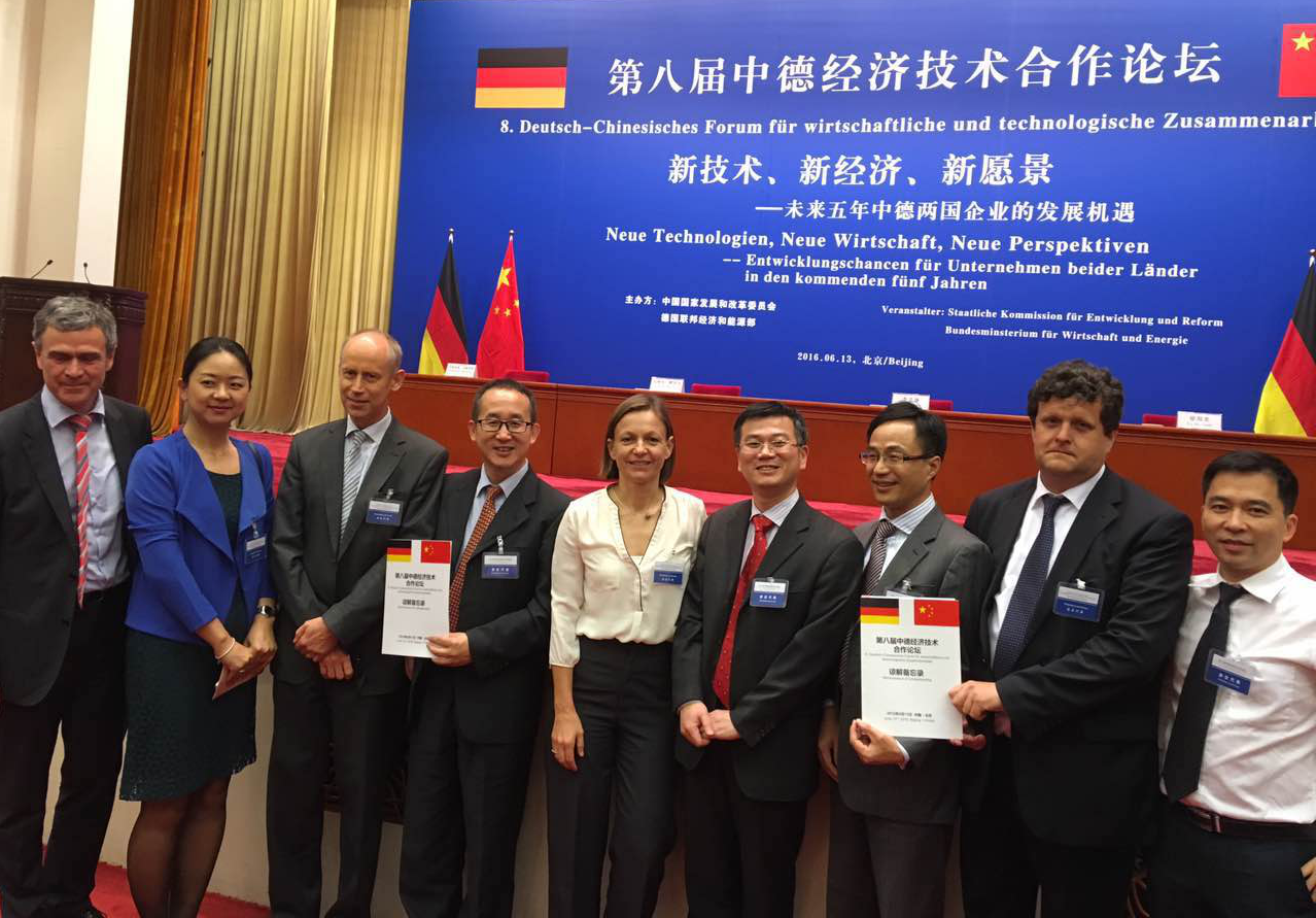 8. German Chinese Forum on Economic and Technology Cooperation