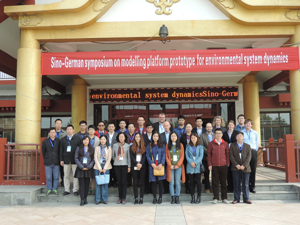 Participants of the 3rd Workshop